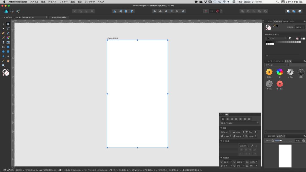 affinity designer import