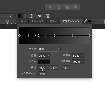 Affinity designer チュートリアル ロゴ作成